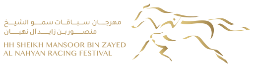 HH Sheikh Mansoor Bin Zayed Al Nahyan Racing Festival