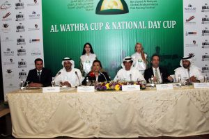 Abu Dhabi gears up for Endurance National Day Cup
