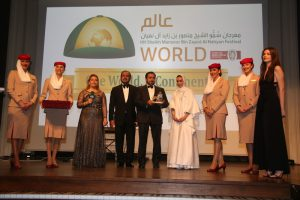 Abu Dhabi to host World Arabian Horse Racing Forum 2020