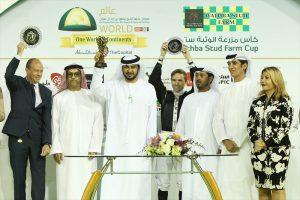 AF La'Asae wins 2200m contest in Abu Dhabi Mullen steers another Wathba Cup winner for owner Al Naboodah