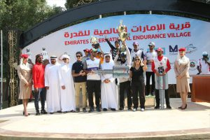 Al Ghailani on Almendra JV scores maiden win
