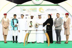 Read more about the article Al Neyadi's AF Gadeer wins Wathba Stallions Cup