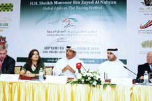 Gulf News: Abu Dhabi to host World Arabian racing conference
