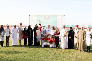H.H. Sheikha Fatma bint Mubarak Ladies World Championship (IFAHR)