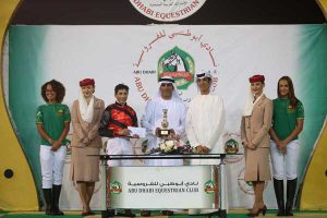 Read more about the article HH Sheikh Mansoor bin Zayed's Sha'Red wins Group 3 Al Ruwais