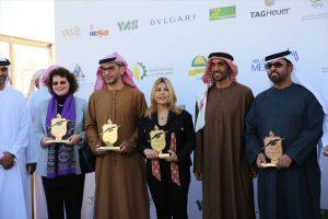HH Sheikh Nahyan Bin Zayed Al Nahyan presents trophy to Ms Lara Sawaya