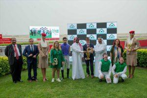 HH Sheikha Fatima Bint Mubarak Apprentice World Championship race