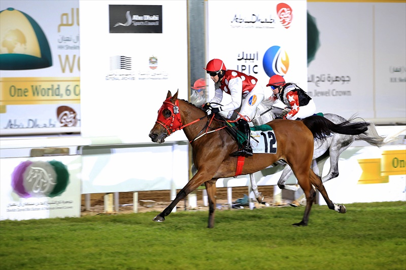 You are currently viewing HH Sheikha Fatima Ladies & Apprentice events on Friday, January 20