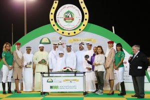 Huyam strikes for Al Alawi in Wathba Stud Farm Cup