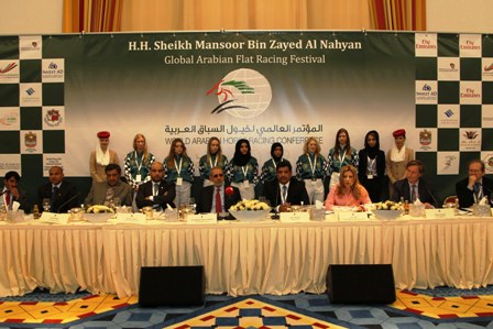 You are currently viewing IFAHR news : THIRD ARABIAN HORSE RACING CONFERENCE GETS UNDERWAY IN GERMANY BERLIN