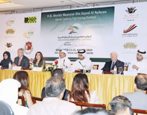 Khaleej Times: Abu Dhabi to host world Arabian horse race meet