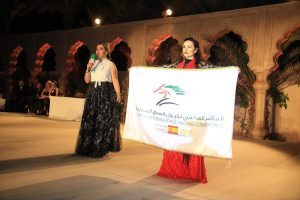 Madrid to host 2018 World Arabian Horse Racing Forum – Festival to stage Sheikh Zayed Cup on Preakness Stakes day in 2018