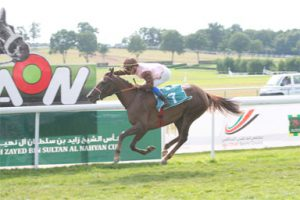 Middle East Online: Kiss De Ghazal wins Zayed Cup in Craon