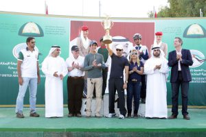 Mohammed Ali Al Shafar wins 160-km HH President's Cup