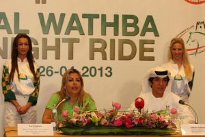 Read more about the article Night ride on Friday at Emirates International Endurance Village, Al Wathba