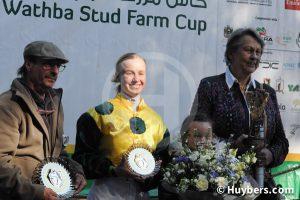 Raya wins Wathba Stud Farm Cup 5 in The Netherlands