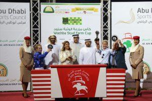 Wathba Stud Farm Cup makes memorable Al Ain debut, Aske saddles winner with her very first runner