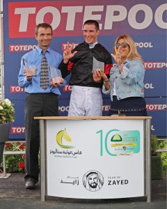 Read more about the article HH Sheikh Mansoor Festival's Wathba Stallions Handicap Stakes