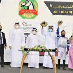 """Faiza"" wins the Al Wathba Cup champion in Abu Dhabi"