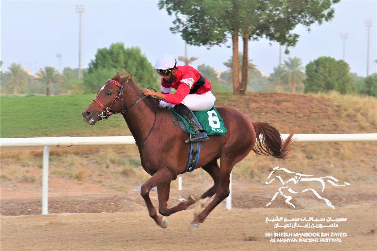 """Samau Xmnsor"" is the champion of Round 2 of Al Wathba Cup in Al Ain"