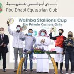 Wathba Stallions Cup For Private Owners, Sunday 17 January 2021