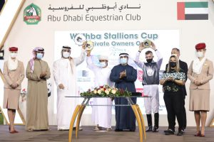 Wathba Stallions Cup For Private Owners, Sunday 07 February 2021, at Abu Dhabi Equestrian Club