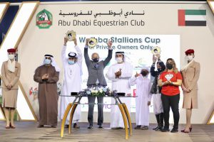 Wathba Stallions Cup For Private Owners, Sunday 14 February 2021, at Abu Dhabi Equestrian Club